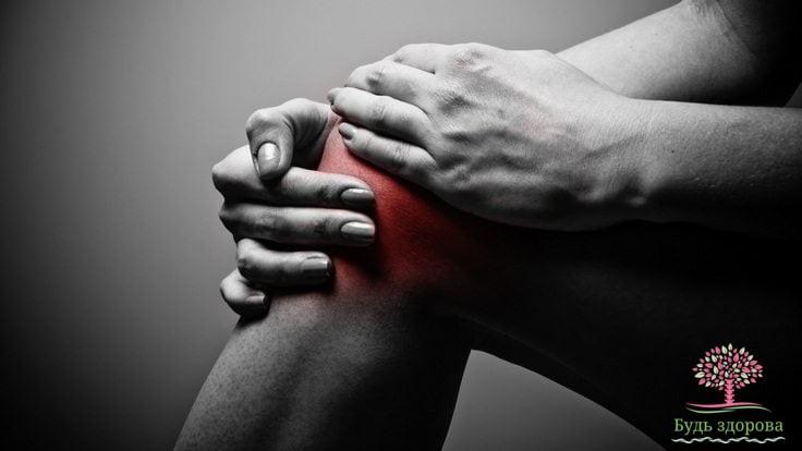 артрит и боль в коленях