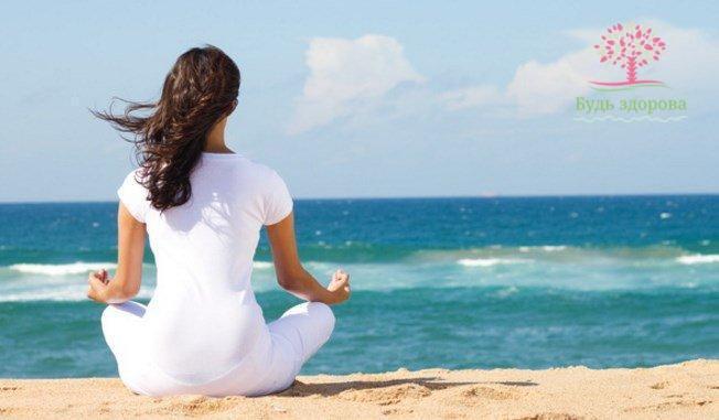 Стресс vs спокойствие