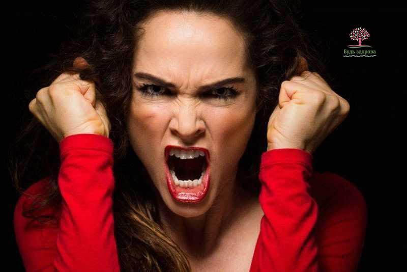 Психосоматика злость