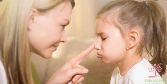 психосоматика температура у ребенка